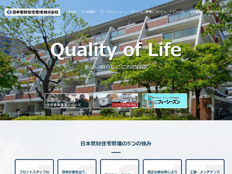 日本管財住宅管理株式会社