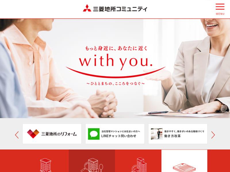 三菱地所コミュニティ株式会社
